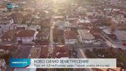 Ново силно земетресение в Гърция