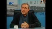 Диагноза и Георги Ифандиев 1.7.2011г част-1