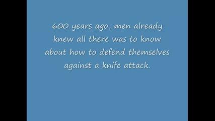 митове при атака с нож