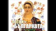 веселин маринов - песни