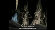 Naruto Shippuuden - Епизод 206 - Bg Sub