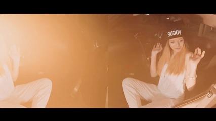 Bisko Suzi featuring White - Моята Фантазия