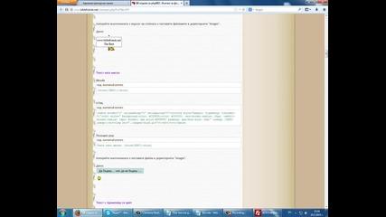 Как се прави bbcode на phpbb3 форум.
