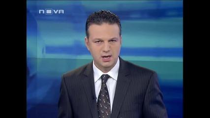 Баща уби сина си заради Скайп във Враца
