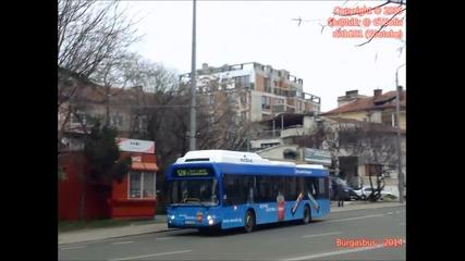 Бургасбус - 2014 година (втора част)