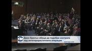 Изслушването на Джон Бренън като кандидат за шеф на ЦРУ бе прекъснато от протести