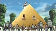 Naruto Shippuuden - 302 Вградени Бг Субс Високо Качество [1 година от първия превод]
