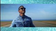 Los Del Class Feat. Foncho - Bailalo Asi ( Official Video)