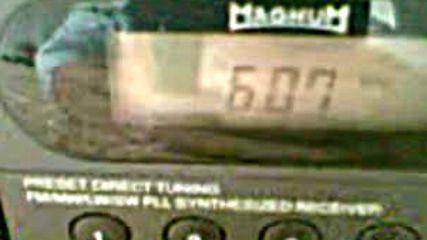 Рок радио 6070khz