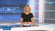 Спортни новини (19.07.2018 - централна емисия)