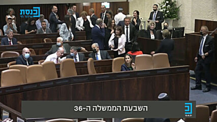 Israel: Bennett replaces Netanyahu as PM after govt passes confidence vote