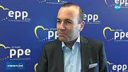 Цветанов бе единодушно избран за висок пост в Европол