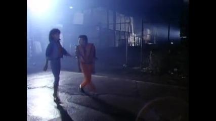 Якето на Майкъл Джексън продадено за $1,8 млн.