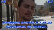 Никос Вертис - Сън (превод)