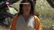 Романтични перемиери в следобедите през уикенда по Diema Family