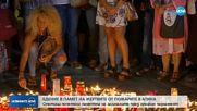 Бдение в памет на жертвите от пожарите в Атина