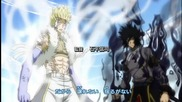 Fairy Tail - Opening 14 [ Bg Sub ]