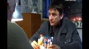 Средство срещу смъртта еп.16 от16- 2012г. Бг.суб. Русия- Драма,криминален