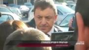 Алексей Петров - делото Октопод и поръчковите убийства