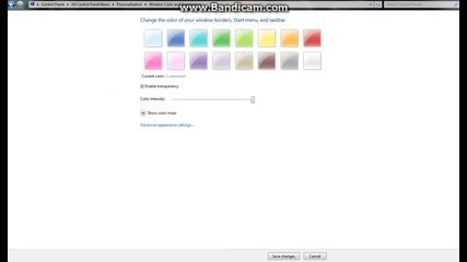 как да смените цвета на ва6ия windows7 за noob's