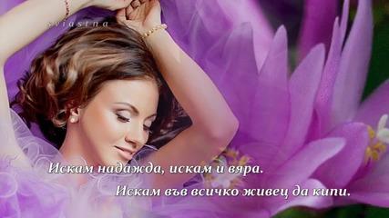 стих на Николина Николова