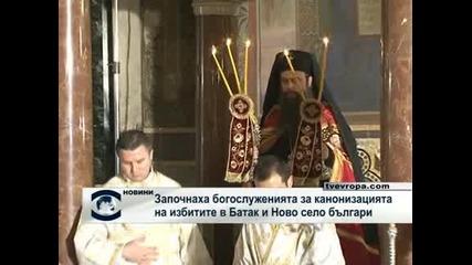 Обявяват за светци жертвите от кланетата в Батак и Априлци