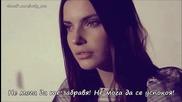 Насред дъжда • Премиера 2015 Elpida Adamidou - Sti Mesi Tis Vroxis