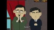 South Park С03 Е11 + Субтитри