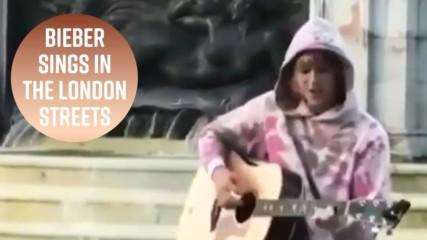 Джъстин Бийбър се превърна в уличен музикант в Лондон