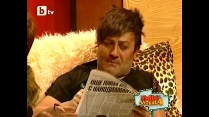 Пълна Лудница - Футболни Свекърви 1 (06.03.2010)
