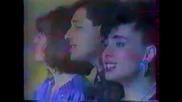 Пирин Фест 92 - Любка Рондова - Песните са моите деца