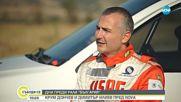 Двама от най-добрите български рали състезатели обединяват сили