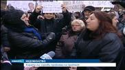 Хората със слухови проблеми излязоха на протест
