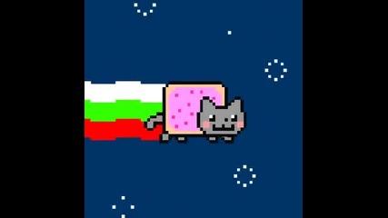 Bulgarian_nyan_cat_official_hq