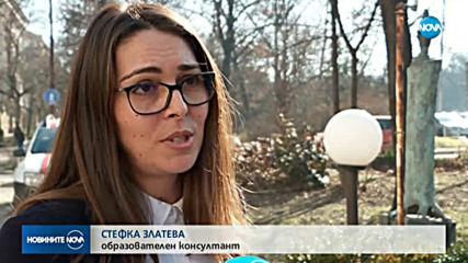 10% спад при българските кандидат-студенти във Великобритания