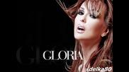 Глория - Ах къде е мойто либе