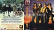 Лоши момчета 1994 (синхронен екип, дублаж по БНТ Канал 1 , 1999 г.) (запис)