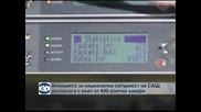 Американската агенция за национална сигурност разполага с 600 елитни хакери