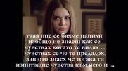 Love or no | Сезон 2 Епизод 7