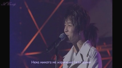 *превод* Dbsk-my little princess-part30-rising Sun