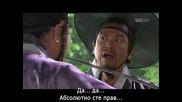 Warrior Baek Dong Soo-еп-5 част 1/3
