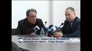 Затягат се мерките срещу незаконната сеч в Старозагорска област