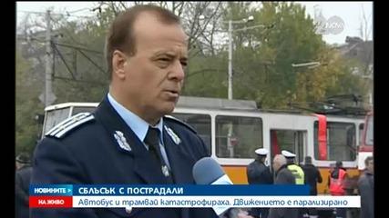 Автобус и трамвай се удариха в столицата, има пострадали