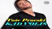 Tose Proeski - Kad volis 2017