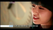 Бг превод - Song Jieun ( Secret ) - Going Crazy 2 ver. ( Високо Качество )
