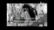 Evanescence - My Immortal {bgsub}