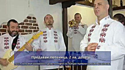 Svetlio & the Legends - Гребанье