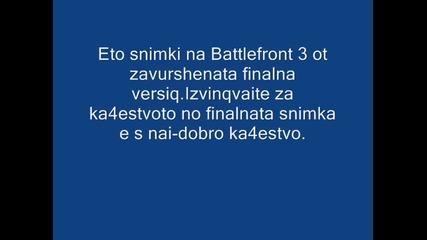 Battlefront 3 snimki ot finalnata versiq
