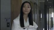 Бг субс! Kasuka na Kanojo / Моята невидима приятелка (2013) Епизод 8 Част 4/4