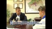 Общината запорира сметките на болницата в Стара Загора